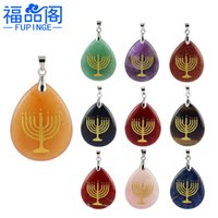 Israel Judaism Nine Hole Candlestick Natural Crystal Religious Ornaments VRXJ