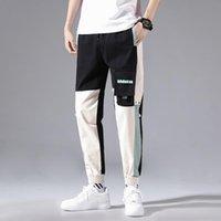 Probow 2021 Semilla delgada de verano Overlaje Versión coreana suelta de los hombres de la tendencia Pantalones para estudiantes de nueve puntos Pantalones casuales