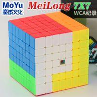 Sihirli Küp Bulmaca Moyu Meilong Küp Classroom MofangJiaoshi 7x7x7 Profesyonel Hız Küp Eğitici Oyuncaklar Oyun Küp Bulmaca