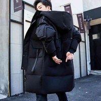 Down jacket 2021 popular tooling medium winter long coat new Korean trendy men's wear