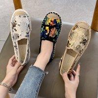 어부의 여성 2021 봄과 여름 새로운 스팽글 그물 레드 패션 다목적 게으른 한 발 페달 플랫 바닥 콩 단일 신발