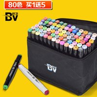 Pens Bv Bawei color marker bag 80 color animation special brush tool alcohol double head plastic brush