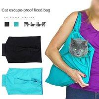 Cat Package Bag Background Backpacking Pet OUT Удобство, чтобы мыть фиксированные ногти клятвы домашних животных 2021 Практические перевозчики, Дома Ящики
