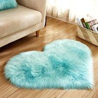 Heart Shape Rug Living Room Bedroom Mat Blanket Fluffy Imitation Wool Plush Floor Mat Carpet 40*30 40x50 70X90CM1