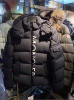 Monclair 남성용 자켓 폭탄 윈드 스크린 파커 재킷 스타일 여성 럭셔리 패션 홈 캐주얼 스트리트