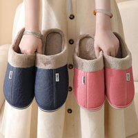 Slippers 2021 Waterproof Leather Women Winter Warm Cotton Closed Toe Footwear Slip On Flat Platform Shoes Soft Plush Slides