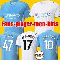 Thaïlande Manchester City maillot de football 2020 2021 STERLING DE BRUYNE 20 21 Fans version joueur homme city maillot de football  hommes et enfants kit ensemble