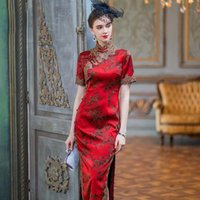 Ethnic Clothing China Traditional Dress Flower Embroidery Wedding Red Stand Collar Short Qipao Tradicional Silk Cheongsams Woman Clothes
