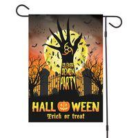 Decorazioni da giardino Bandiere personalizzate Bandiere personalizzate Pole da esterno Home Decor Ambiente Prato Bandiera Holder Display Stand Banner Zucca Haunted House Halloween ZXFHP0137