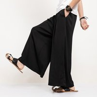 Men's Pants 2021 Summer Chinese Style Loose Fit Wide Leg Capris Hanfu Large Size Solid Color Simple Casual