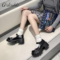 최고 품질의 여성 클래식 일본 스타일 로리타 스니커즈 여성 빈티지 소프트 하이힐 플랫폼 신발 대학 학생 메리 제인 신발