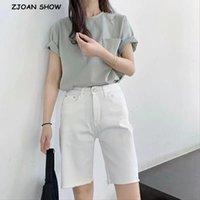 Women's Jeans 2021 Summer Hurr Hem Tassel Straight Knee Length High Waist Short Pants Casual Women Loose Denim Trousers White
