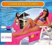 Sun Lounger Strandtuch Schnell trocken Garten Pool Lounge Liegestuhl Tragbare Superfaser Sommer Kühlfühle Aufblasbare Floats Röhren
