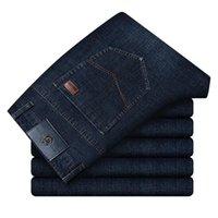 Men's Jeans 2021 Autumn Winter Straight Leg Fashion Design Business Casual Loose Men Trousers High-end