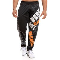 Calças masculinas Muscle Doctor Brothers Loose Sports Fitness Running Training Roupas