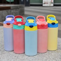 Sublimation UV Color Change Straight Sippy Cups Kids bottle 12oz Blank Cute Double-Wall Stainless Steel Tumbler Water Mugs in Bulk Safe for Toddler Wholesale