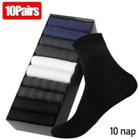Business Men's Socks Solid Color Invisible Tube Men's Stockings Socks Soft Breathable Summer For Male Plus Size (6.5-11)