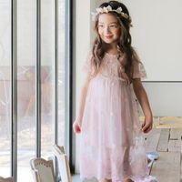 Girl's Dresses VYU Girl Dress Summer Children Princess 2-12Y Children's Clothing Fashion Clothes Lace Pink Mesh Evening