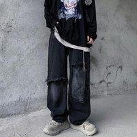 Men's Pants Men Jeans Solid Drawstring Denim Full Length Straight Loose Males Harem Punk Baggy Leisure Trousers