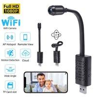 Mini Camera Wifi Full 1080P Micro USB HD Camcorder Recorder P2P IP AP Hotspot Smart AI Detection Phone APP Watch Video Remote Monitoring Night Vision 360° Bend Portable