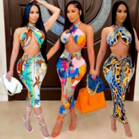 Rainbow Tie Dye Print Women's Two Piece Dress Set Summer Outfit for Women Halter Neck Backless Crop Top Ruched Bodycon Skirt Beach Wear
