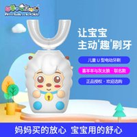 Pleasant goat children's intelligent u-toothbrush mouth charging y automatic cleaning lazy electric sonic toothbrush