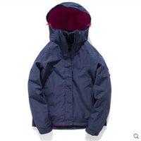 Лыжные куртки Blue 201002410BJ25