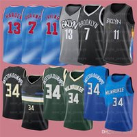 7 Kevin 11 Kyrie 34 Giannis Irving Antetokounmpo Durant 13 Harden NCAA Men Jerseys 2022 New Stitched Jersey Z29