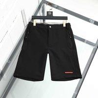 Мужские шорты роскошный дизайнер спортивный летний короткий модный бренд тренд чистый хлопок дышащая короткая одежда отвоха