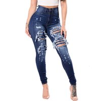 High Waisted Ripped for Women Plus Size ny Jeans Denim Boyfriend Lace Slim Stretch Hol Pencil Trousers Bag