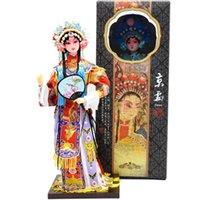 Oggetti decorativi Figurine Pechino Opera Facial Trucco Doll da 12 pollici Pechino Seta Seta Souvenir Regalo speciale cinese