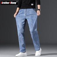 Erkek kot erkek kardeş wang 2021 sonbahar açık mavi düz moda rahat tüm maç streç denim pantolon erkek marka pantolon