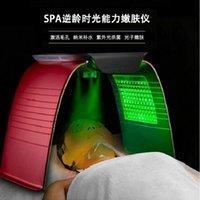 Hydrogen Water PDT Machine Rejuvenations Oxygen Spray LED Light Therapy Acne Treatment Facial Care Skin Rejuvenation Beauty Phototherapy