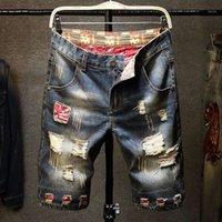 2020New الصيف الشارع الشهير الرجال ممزق الصيف جينز قصيرة الأزياء برمودا ذكر ثقوب خمر دمرت مستقيم الدينيم شورت 1