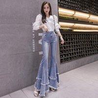Women's Jeans 2021 High-waisted, Slim, Hip-hugging, Oversized Flared For Women