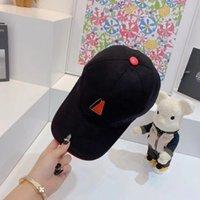 디자이너 볼 모자 다용도 양동이 모자 패션 모자 남자를위한 멋진 클래식 야구 모자 인기있는 2 색 최고 품질