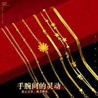 link5D mine Jinsha gold women's metalworking temperament small daisy bracelet Jewelry women