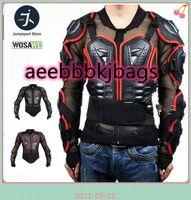 Велосипедные мотоциклетные доспехи опорные куртки защиты тела локомотив гоночный костюм MOTO Cross Back Back Ang Arm Prot1 лыжные куртки