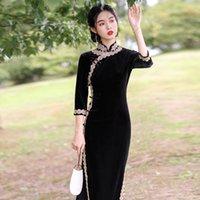 Ethnic Clothing Black Velvet Cheongsam Autumn And Winter 2021 Chinese Style Retro Young Elegant Improved Dress.