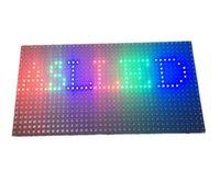 320 * 160mm MODULE DE LED COUVERTURE DE LED HUB75 Définition de la définition de l'extérieur P8 SMD