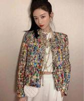 في أوائل الربيع 2021، وانغ Yibo ينسج سترة قصيرة والحرير ضئيلة مع XiaoxiangFeng الصناعة الثقيلة جاكيتات تويد المرأة