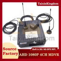 Sprinkler / Taxi 4-Channel SD بطاقة MDVR GPS لتحديد المواقع 3G 4G Global Remote Remote Host يدعم WIFI رسم الخرائط سيارة DVR DVR