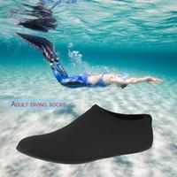 M-XXL 남자 여자 야외 수영 신발 숨을 여름 해변 양말 물 소녀 부드러운 해변 wading 다이빙 스포츠