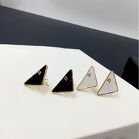 Korean version of the triangle letter Stud dripping oil net celebrity hot style cold wind simple big-name earrings female high-quality fast delivery