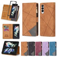 Luxury PU Leather Cases Book Flip Stand Magnetic Mobile Phone Protective Cover For Samsung Galaxy Z Fold 3 5G