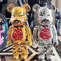 Nuevo estilo 400% 28 cm BareBrick El ABS El dios de la riqueza Oso de moda Chiaki Figuras Toy para coleccionistas BE @ RBRICK ART TRABAJO MODELO DE Decoración T