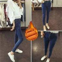 jeans autunno primavera peluche e donna addensata ad alta vita ad alta vita elastica sottile versatile debole sottile studente grande taglia calda