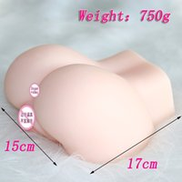 Silicone Big Ass 3d Sex Doll Artificial Vagina Double Channels Male Masturbator Cup Masturbate Anal Sex Dolls Sex Toys for Men Q0419