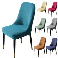 Arc Back Chair Cover Elastic Waterproof Antifouling Removable Banquet Dining Stool Modern Office Protect Covers