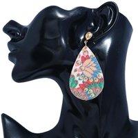 Fashion PU Leather Scrub Drop Pendant Ornament Earrings Simple Exquisite Women's All-match Teardrop Jewelry Dangle & Chandelier